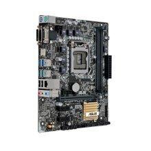 Asus H110m-plus Intel H110 Lga1151 Micro Atx Motherboard