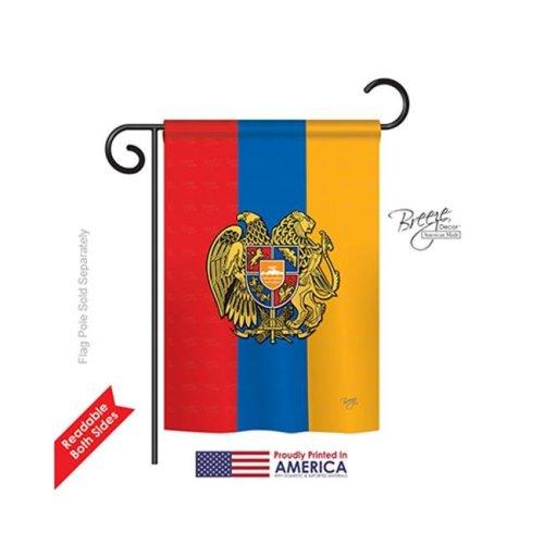 Breeze Decor 58195 Armenia 2-Sided Impression Garden Flag - 13 x 18.5 in.