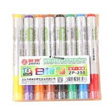 Set of 8 Color Pen Colour Marker Fine Point  Mark Pen Color Set, Colourful NO.19