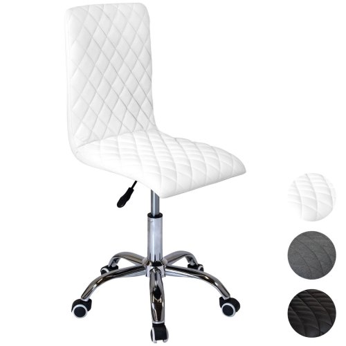 Quilted Home Office Swivel Desk Chair Small Cushioned Back Computer Vanity Stool