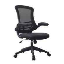 Eliza Tinsley Furniture Luna Mesh Chair with Folding Arms - Black