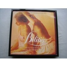 BILITIS OST LP cover framed for wall mounting BLACK