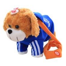 Electronic Singing Pet Dog Toy