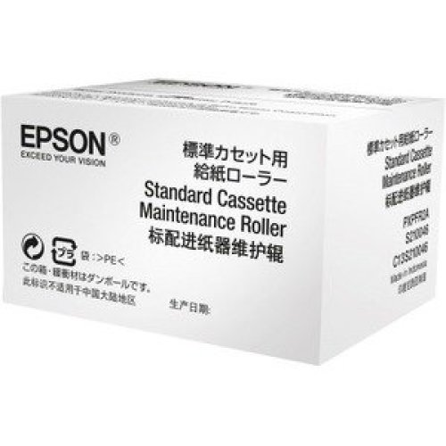 Epson Roller C13S210046