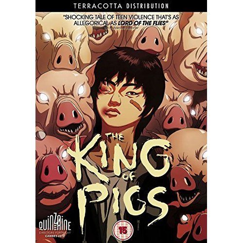 The King of Pigs [DVD]