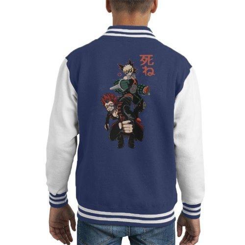 Kiribaku Teaming Up Kid's Varsity Jacket