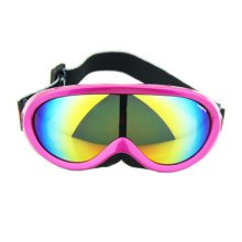 Snow Goggles Windproof Eyewear Ski Sports Goggle Protective Glasses Rose/Color