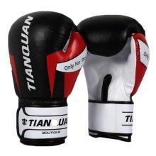 Children's Boxing Gloves Fighting/ Training gloves Muay Thai-05