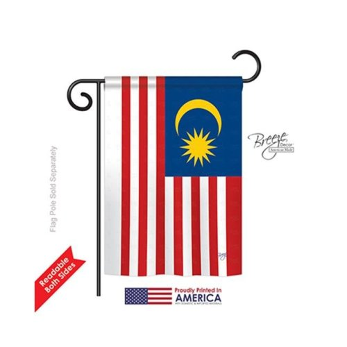 Breeze Decor 58259 Malaysia 2-Sided Impression Garden Flag - 13 x 18.5 in.