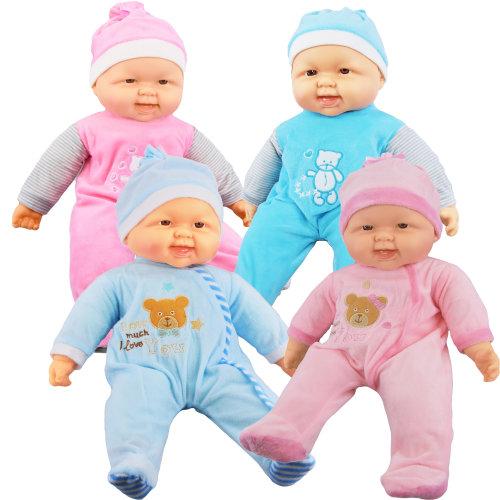"""20"""" Lifelike Size Happy Baby Doll - Boy or Girl"""