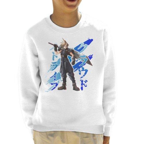 Cloud Strife Blue Ink Final Fantasy VII Kid's Sweatshirt