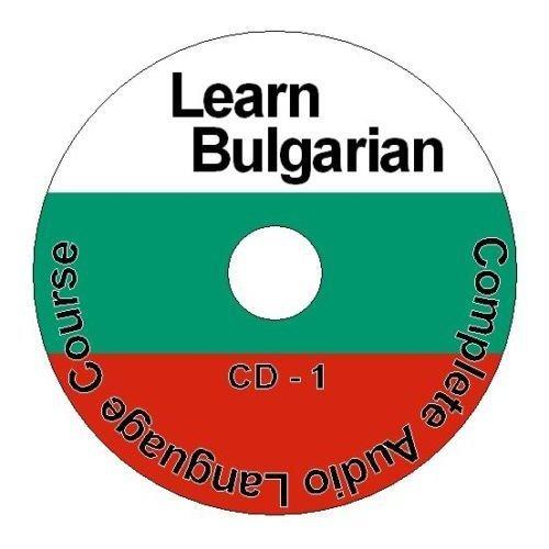 Learn How To Speak Bulgarian Language Full Audio Course Easy/Expert