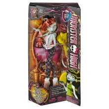 Monster High Doll Freaky Fusion Scarah Screams Brand New Sealed
