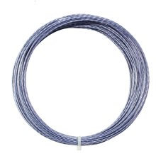 High Elastic And Durable Tennis Racket Line Tennis Strings (Hard Line, Gray)