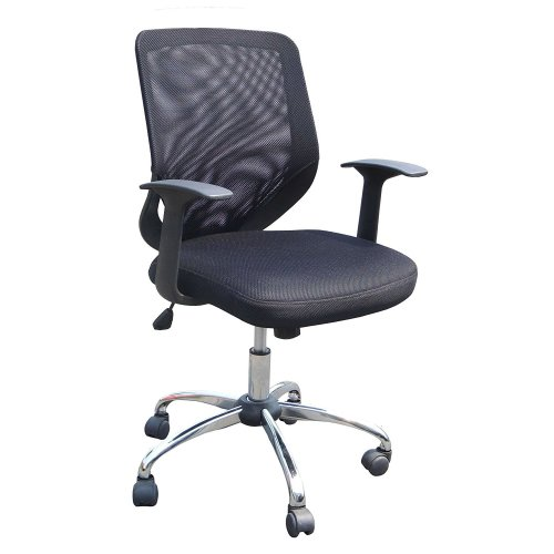 Eliza Tinsley Ranger - Mesh Back Swivel Computer Desk Operators Armchair with Chrome Base